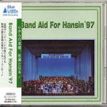 Band Aid For Hansin '97